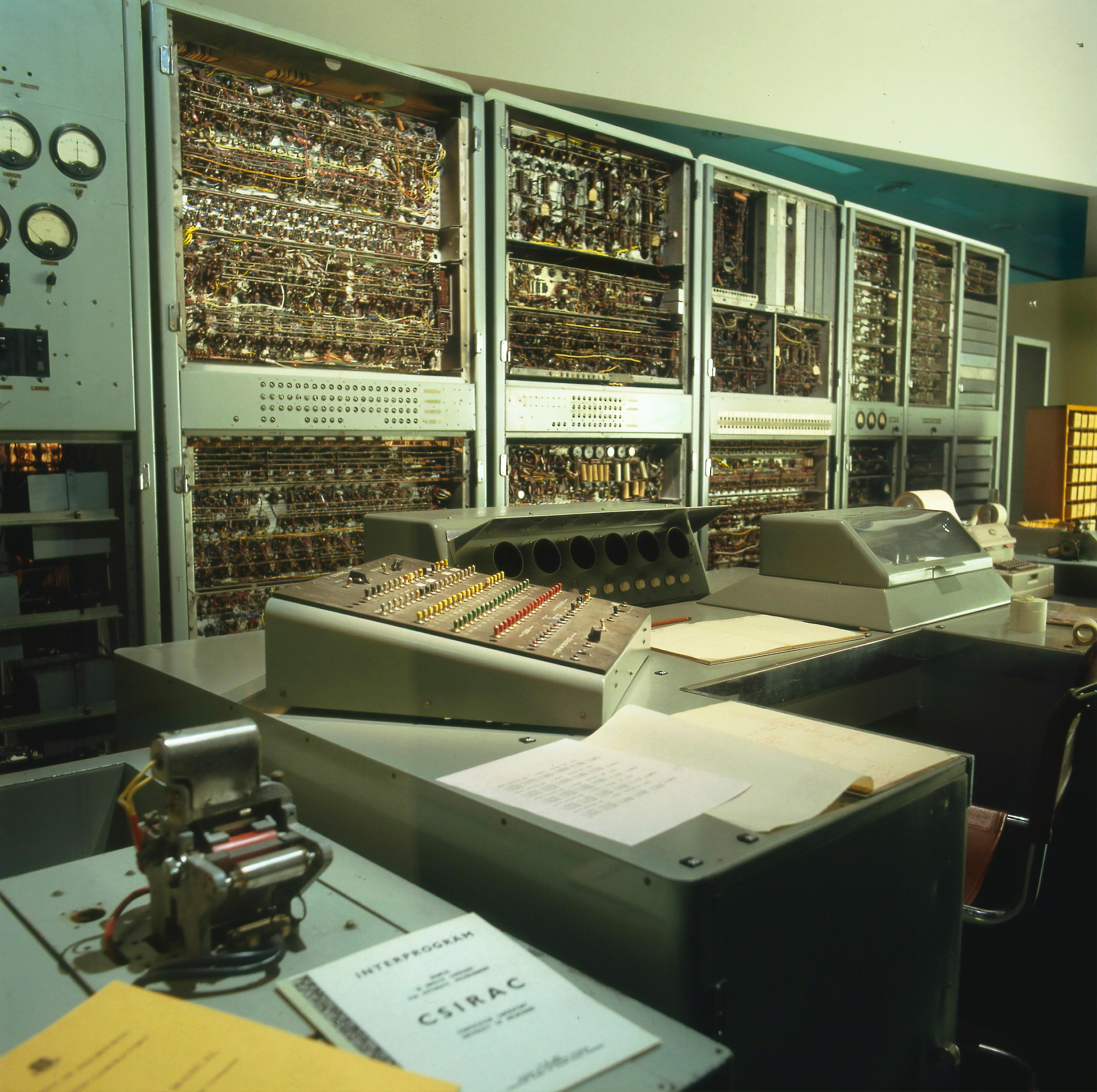 Alter Computer Raum