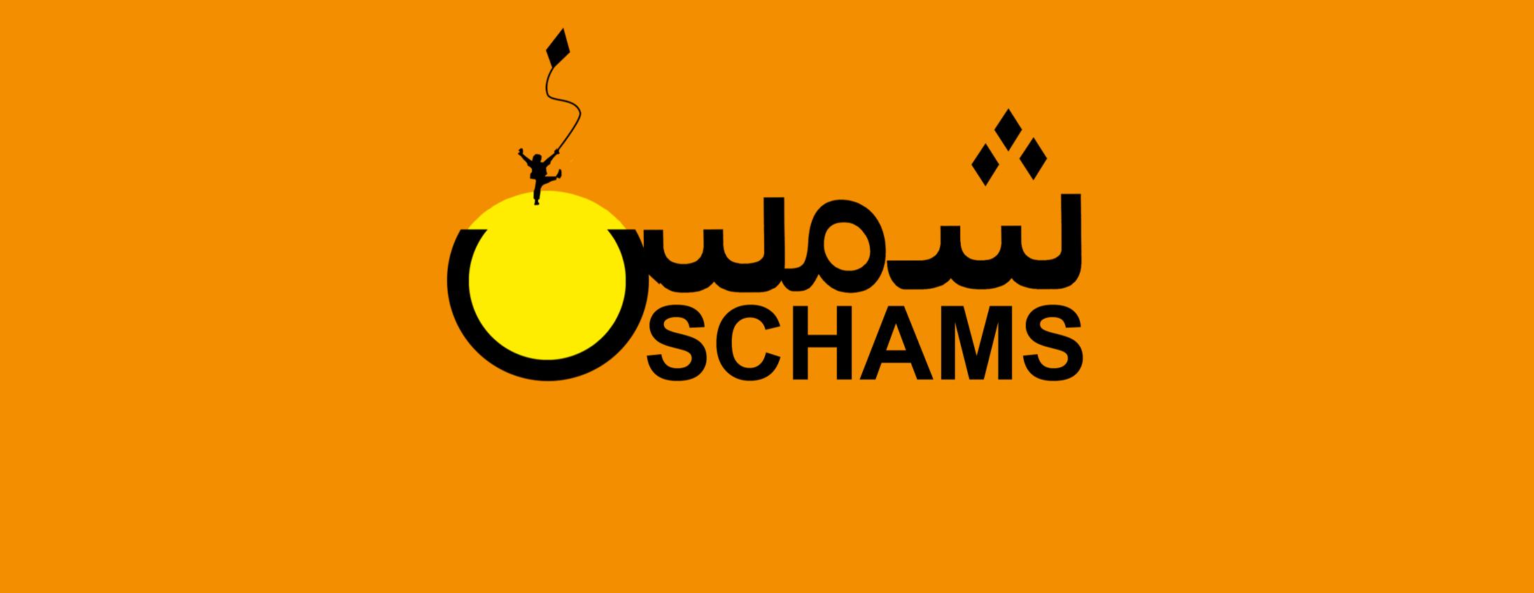 Schams Logo